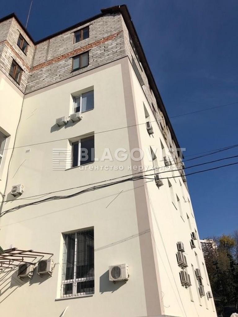Офис, C-107204, Тверской тупик, Киев - Фото 2