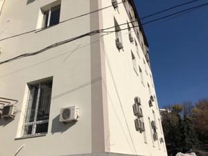 Офис, Тверской тупик, Киев, C-107204 - Фото 4