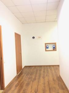 Офис, Тверской тупик, Киев, C-107204 - Фото 5