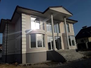 House Novi Petrivtsi, M-36917 - Photo