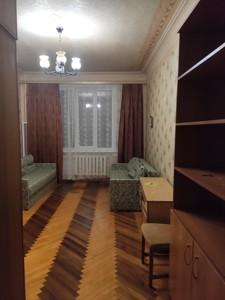 Apartment Marianenka Ivana, 7, Kyiv, Q-1439 - Photo3