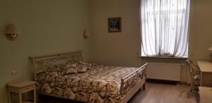 Дом, Труханов остров, Киев, E-39178 - Фото 19