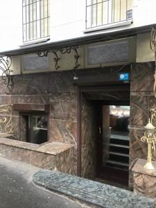 Нежилое помещение, C-107208, Антоновича (Горького), Киев - Фото 9