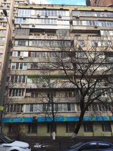 Квартира Предславинська, 29, Київ, E-39185 - Фото1