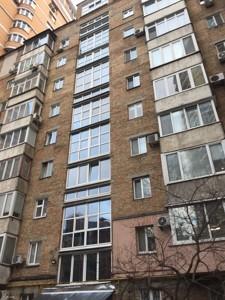 Квартира Предславинская, 29, Киев, B-48318 - Фото 4