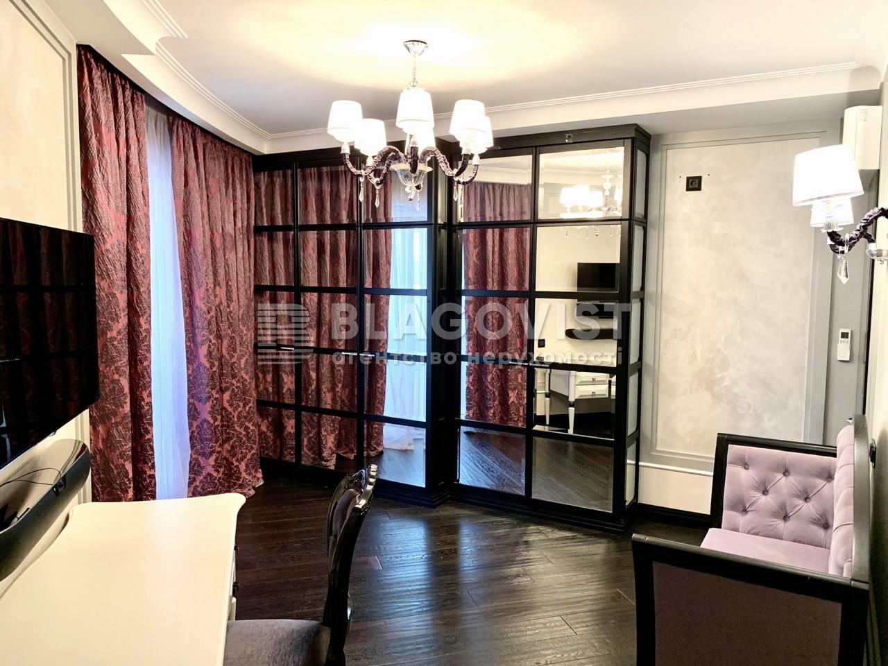 Квартира A-110915, Срібнокільська, 12, Київ - Фото 9