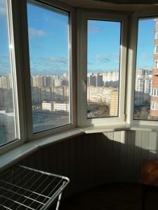 Квартира A-110913, Ахматовой, 13д, Киев - Фото 20
