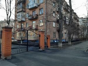 Apartment Bilokur Kateryny, 5/17, Kyiv, R-30921 - Photo1
