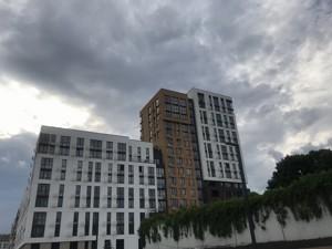 Квартира Салютна, 2б, Київ, Z-632774 - Фото2