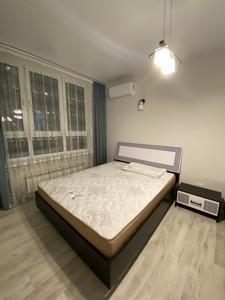 Квартира Драгоманова, 10, Киев, R-30759 - Фото 4