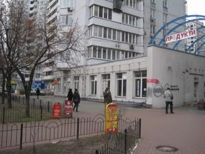Нежилое помещение, Харьковское шоссе, Киев, Z-728968 - Фото3