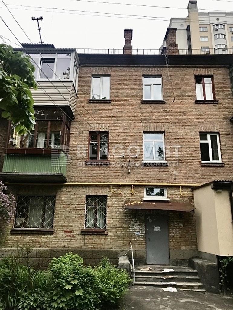 Квартира R-39494, Житкова Бориса, 9, Киев - Фото 1