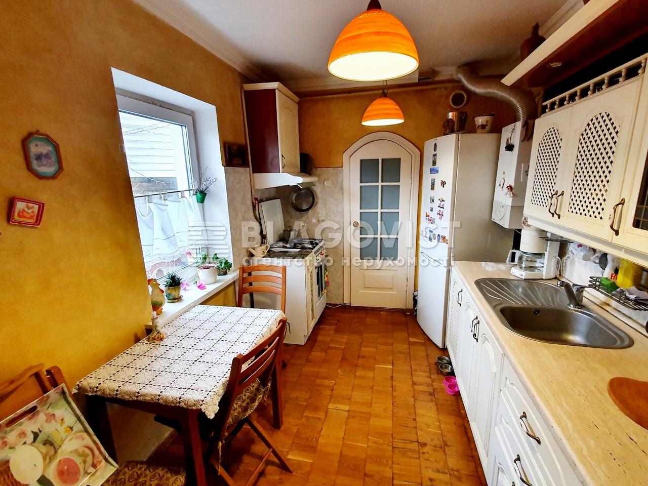 Дом Z-1069901, Армейская, Киев - Фото 4
