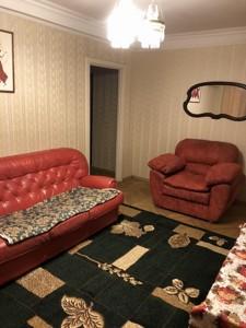Квартира Плеханова, 4а, Київ, Z-584297 - Фото3