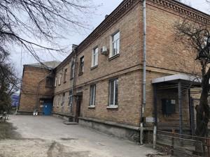 Квартира Перемоги ул., 4, Київ, Z-153098 - Фото1