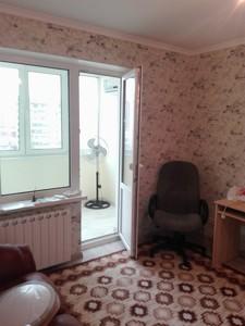 Квартира Маяковского Владимира просп., 7, Киев, F-42718 - Фото3