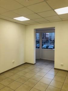 Нежилое помещение, Гмыри Бориса, Киев, C-107224 - Фото 7