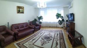 Квартира Амосова Николая, 4, Киев, Z-560005 - Фото3