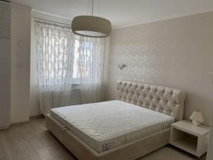 Квартира D-35890, Липкивского Василия (Урицкого), 18, Киев - Фото 10