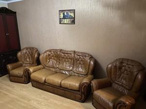 Квартира Коласа Якуба, 23а, Киев, D-35891 - Фото3