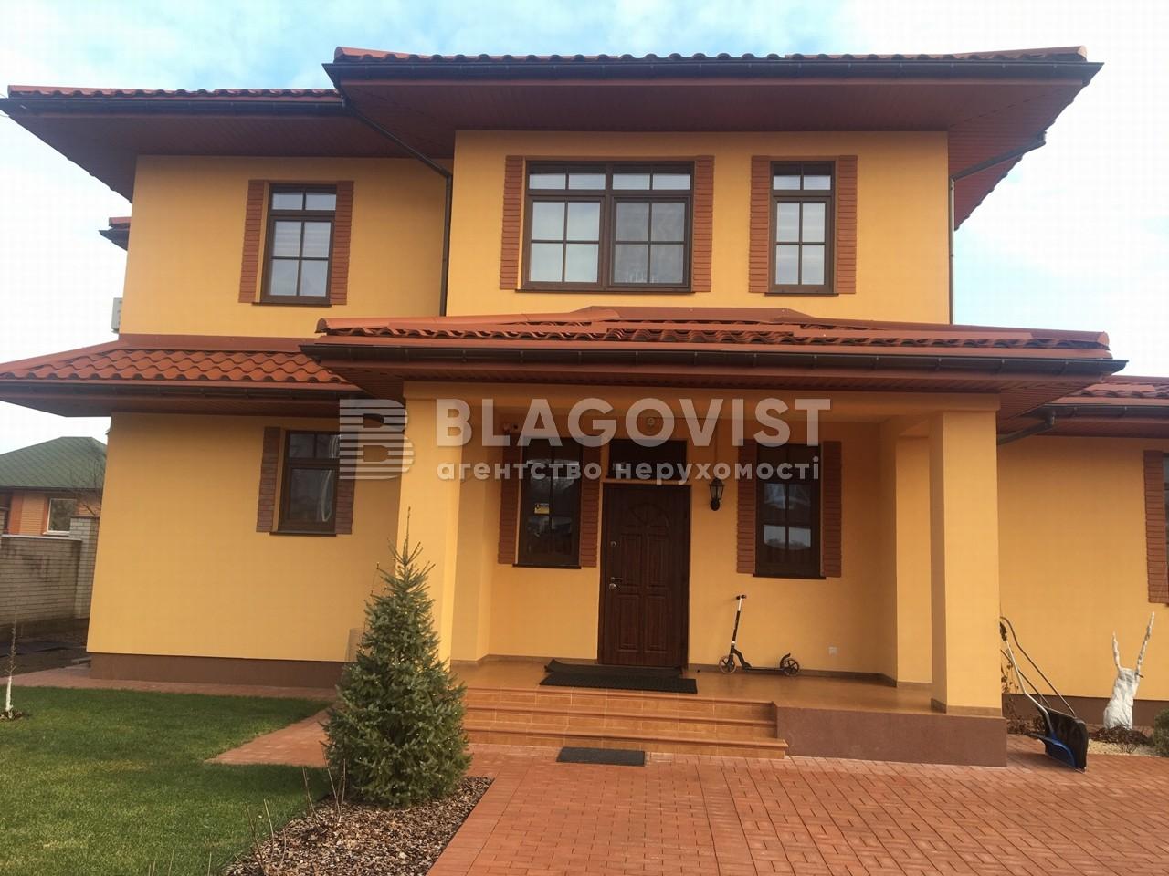Дом R-31131, Яблуневая, Гора - Фото 1