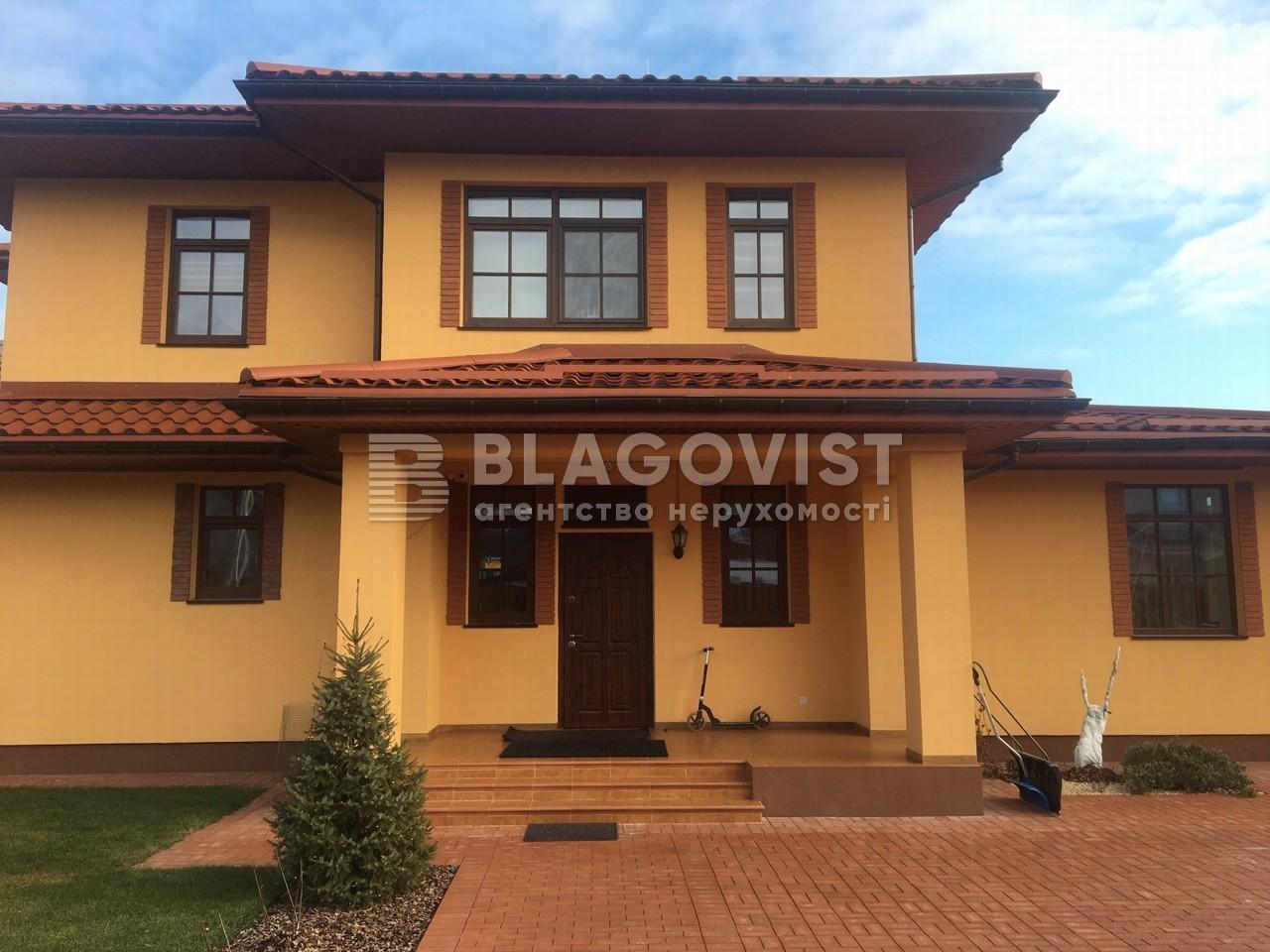 Дом R-31131, Яблуневая, Гора - Фото 2