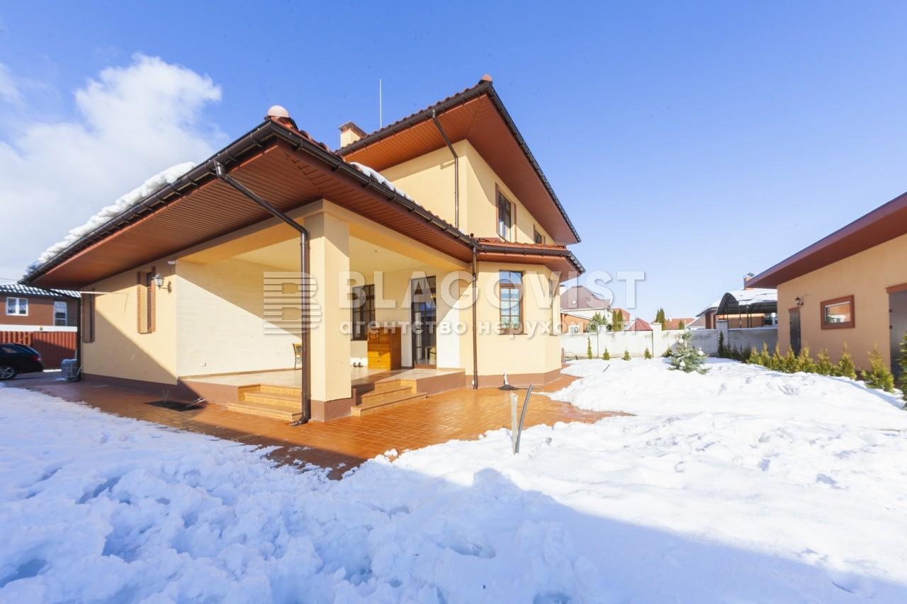 Дом R-31131, Яблуневая, Гора - Фото 4