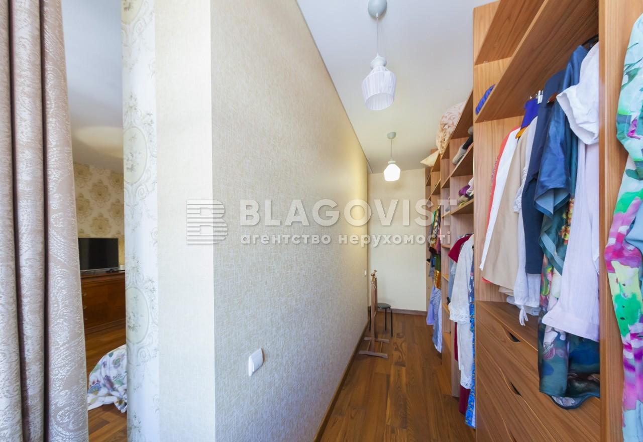 Дом R-31131, Яблуневая, Гора - Фото 20