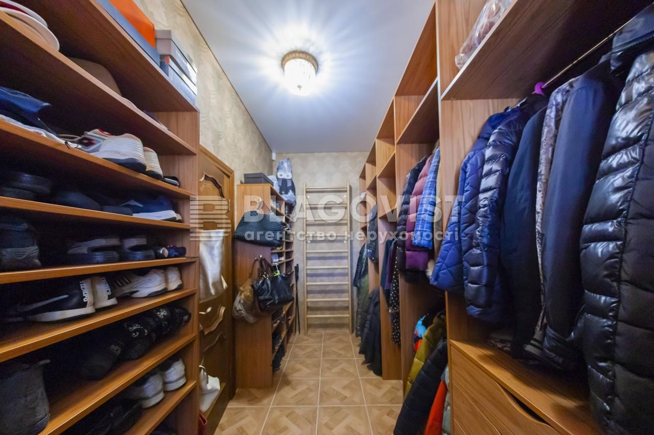 Дом R-31131, Яблуневая, Гора - Фото 29