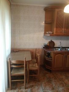 Квартира C-107227, Туманяна Ованеса, 8, Киев - Фото 16