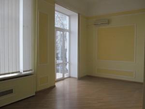 Офис, Емельяновича-Павленко Михаила (Суворова), Киев, A-110922 - Фото3