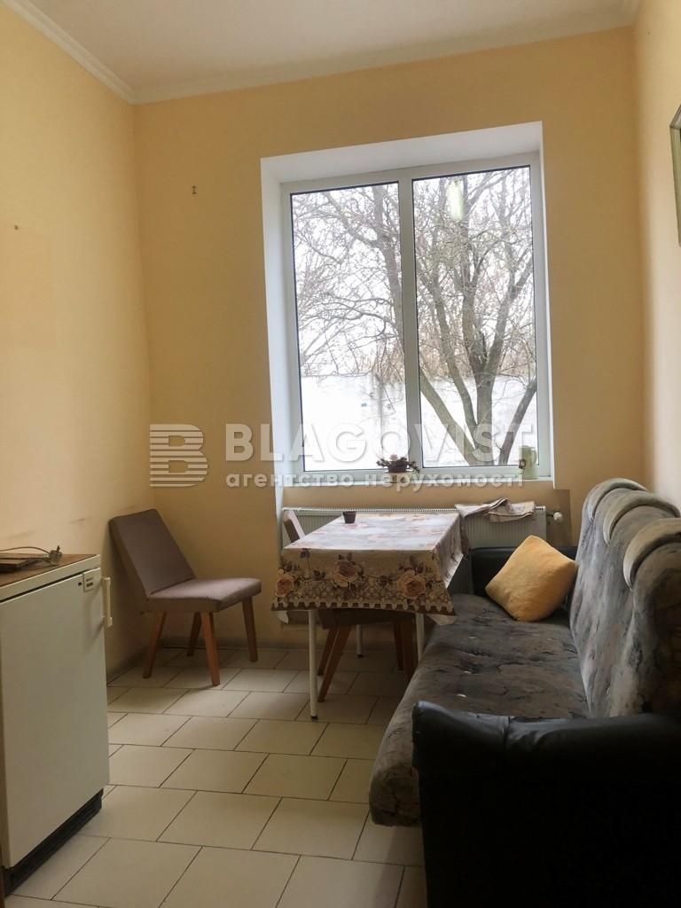 Нежилое помещение, C-107229, Центральная, Ковалин - Фото 5