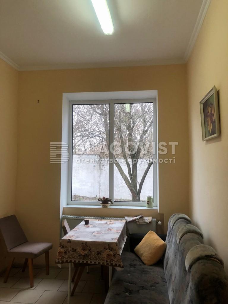 Нежилое помещение, C-107229, Центральная, Ковалин - Фото 6