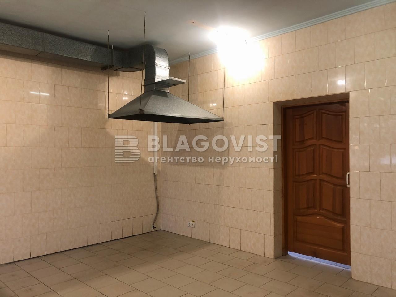 Нежилое помещение, C-107229, Центральная, Ковалин - Фото 14