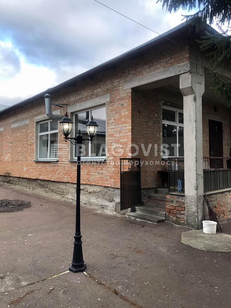 Нежилое помещение, C-107229, Центральная, Ковалин - Фото 20