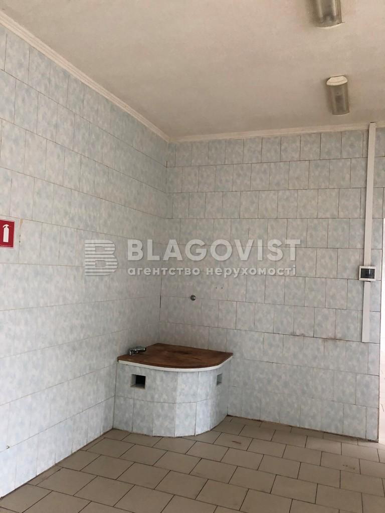 Нежилое помещение, C-107229, Центральная, Ковалин - Фото 15