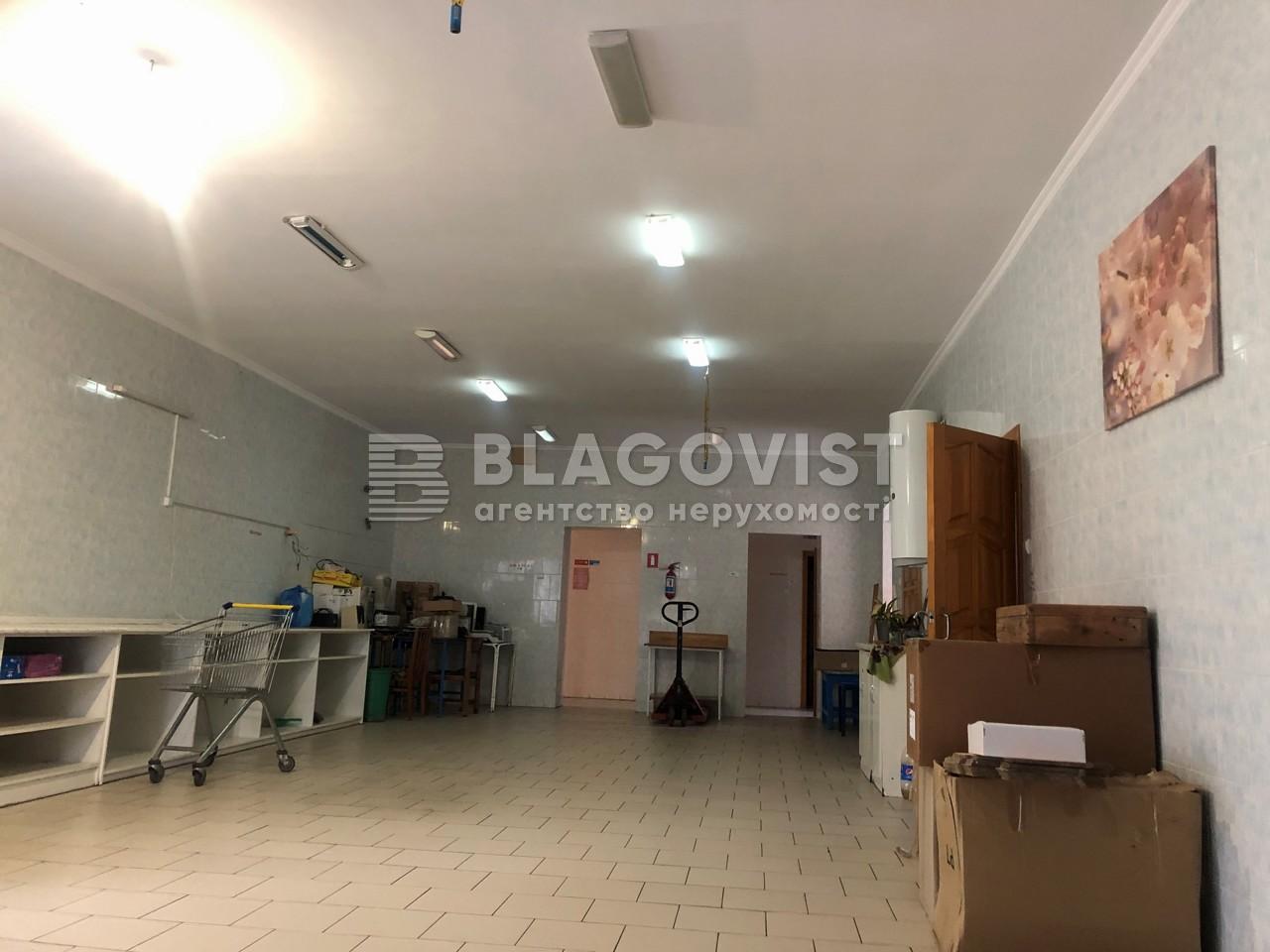 Нежилое помещение, C-107229, Центральная, Ковалин - Фото 9