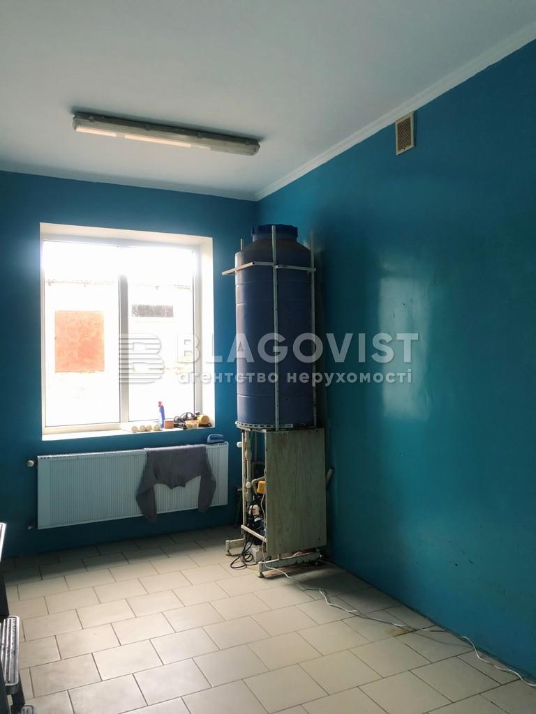 Нежилое помещение, C-107229, Центральная, Ковалин - Фото 11