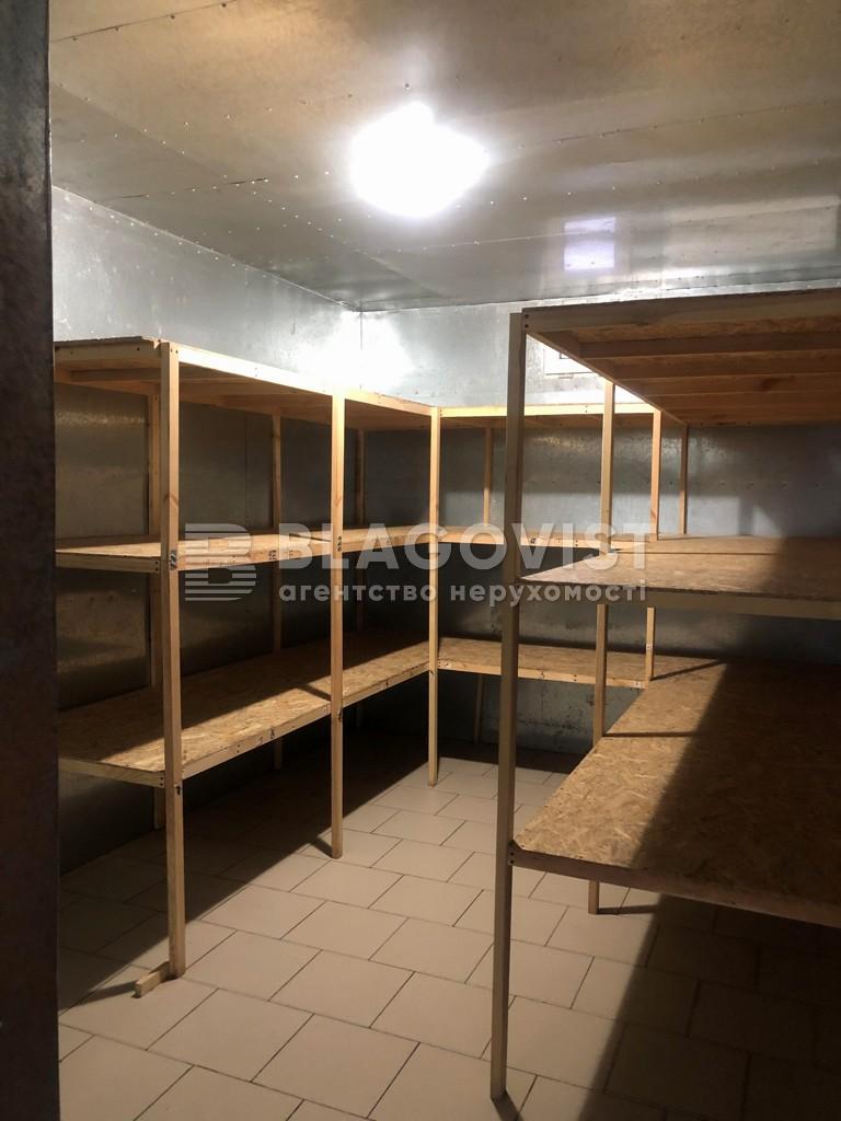 Нежилое помещение, C-107229, Центральная, Ковалин - Фото 17