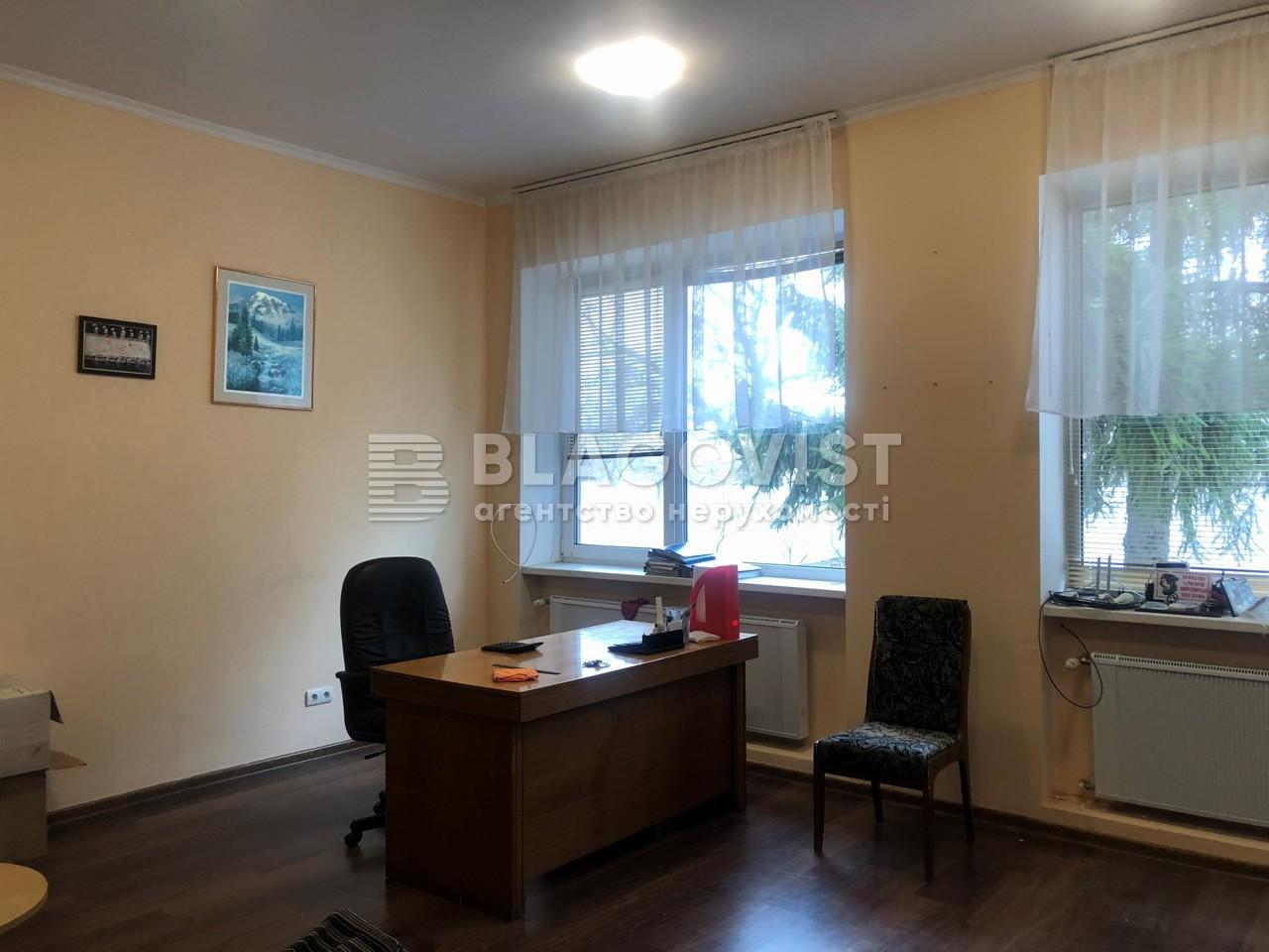 Нежилое помещение, C-107229, Центральная, Ковалин - Фото 4