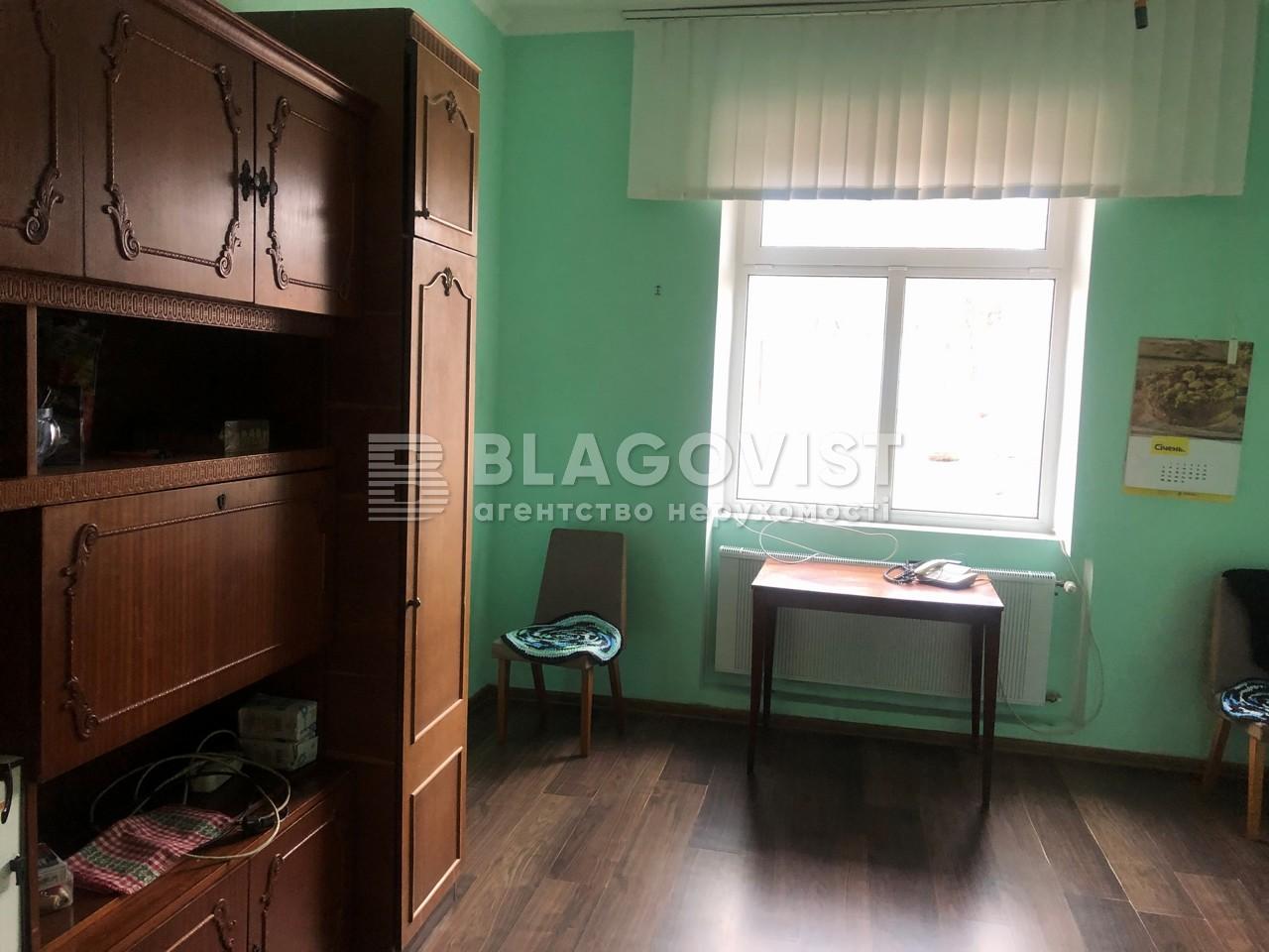 Нежилое помещение, C-107229, Центральная, Ковалин - Фото 10