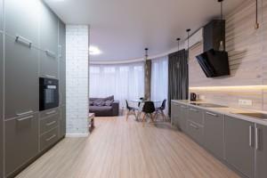 Квартира Черновола Вячеслава, 29а, Киев, H-46113 - Фото 14