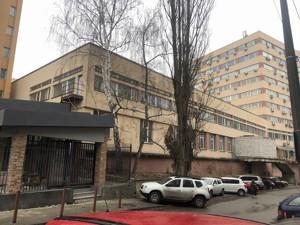 Офисно-складское помещение, Глубочицкая, Киев, P-27478 - Фото