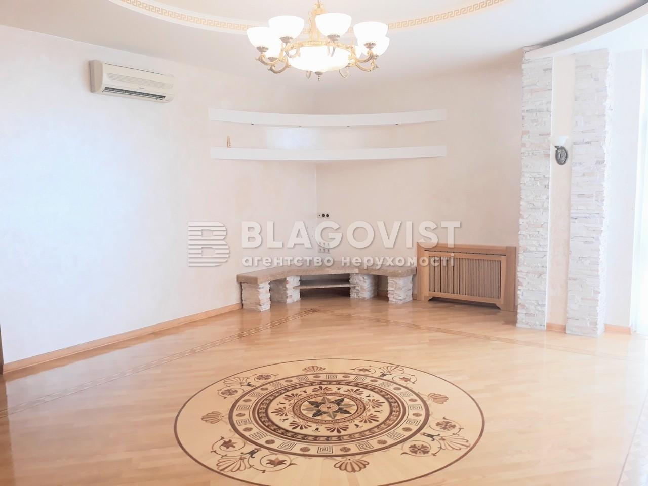 Квартира H-46122, Панаса Мирного, 17, Київ - Фото 4