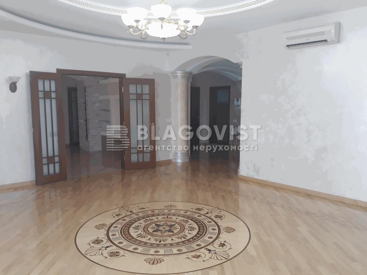Квартира H-46122, Панаса Мирного, 17, Київ - Фото 5