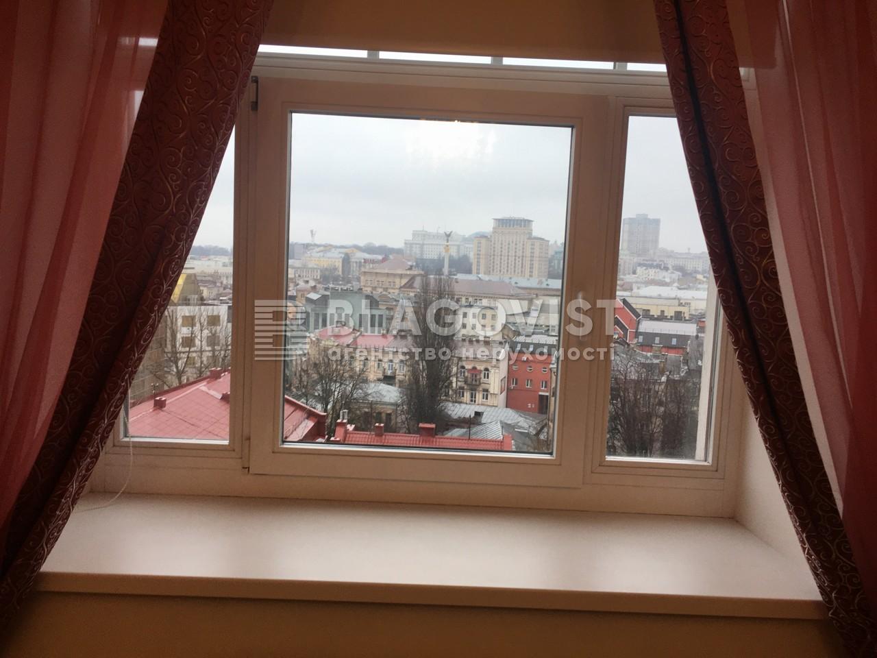 Квартира C-107004, Ирининская, 5/24, Киев - Фото 14