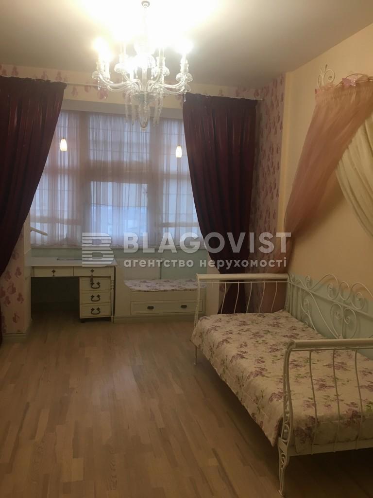Квартира C-107004, Ирининская, 5/24, Киев - Фото 7