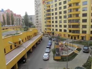 Квартира Черновола Вячеслава, 29а, Киев, H-46113 - Фото 30