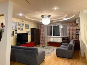 Квартира Сверстюка Евгения (Расковой Марины), 52в, Киев, Z-620831 - Фото3