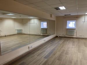Офис, Котельникова Михаила, Киев, Z-594766 - Фото 3
